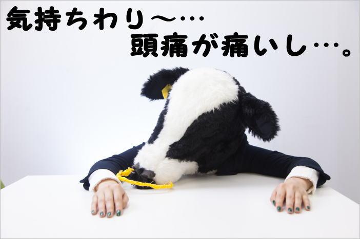 futukayoi1