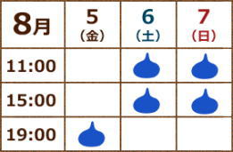 calendar_fukuoka