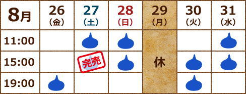 calendar_yokohama