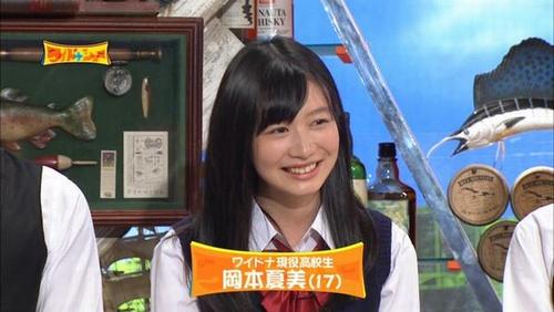okamoto-natumi1
