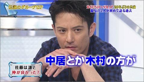 sato-atuhiro5