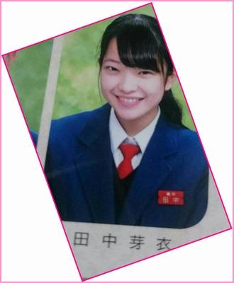田中芽衣の卒業写真(卒アル)